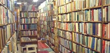 Køb brugte bøger