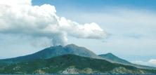Vulkanudbrud